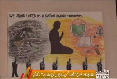 لاہور میں فن رنگ کے زیر اہتمام بچوں کی صلاحیتوں کواجاگر کرنے کے لیے مصوری کے مقابلے کی افتتاحی تقریب ہوئی
