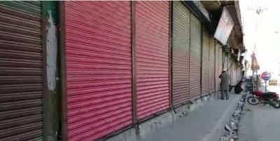 ٹیکسز کے خلاف تاجر تنظیموں اور ٹیکس مخالف تحریکوں کی کال پر مکمل شٹر ڈاؤن ہڑتال جاری