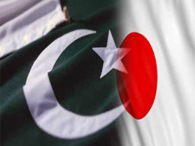 جاپان اور پاکستان کے درمیان تجارت کو فروغ دینے کے وسیع امکانات موجود ہیں۔