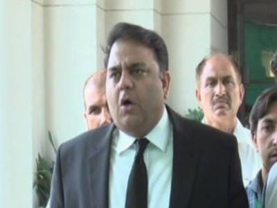 عمران خان کا کیس مکمل ہو گیا ہے۔ فواد چوہدری