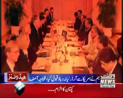 Waqtnews Headline 06:00 PM 25 October 2017