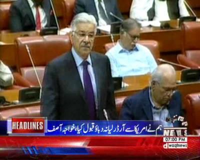 Waqtnews Headline 07:00 PM 25 October 2017
