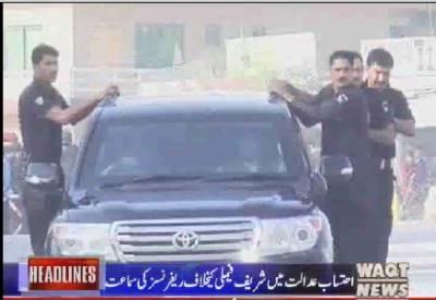 Waqtnews Headlines 09:00 AM 26 October 2017