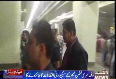 Waqtnews Headline 07:00 AM 27 October 2017