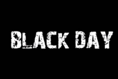 کنٹرول لائن کے دونوں جانب اور دنیا بھر میں مقیم کشمیری آج کا دن یوم سیاہ کے طور پرمنائیں گے