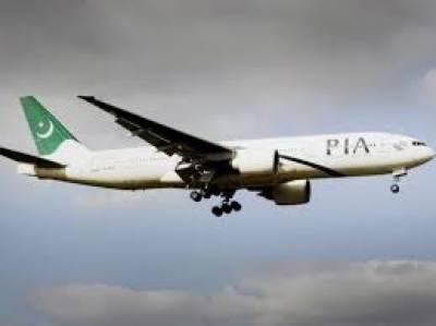 پی آئی اے کی ملتان سے جدہ جانے والی پرواز میں دوران سفر خاتون مسافر کا انتقال ہوگیا