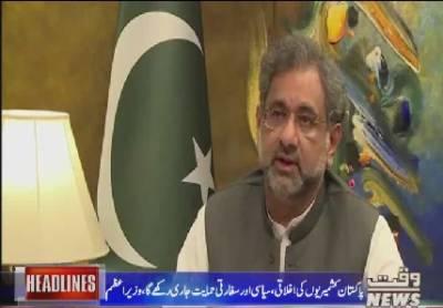 Waqtnews Headlines 10:00 AM 27 October 2017