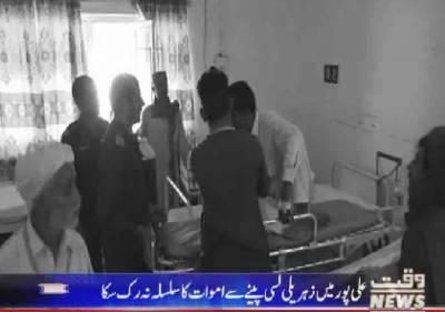 Waqtnews Headlines 01:00 PM 27 October 2017