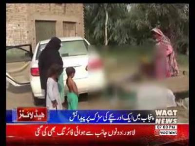 Waqtnews Headline 07:00 PM 27 October 2017