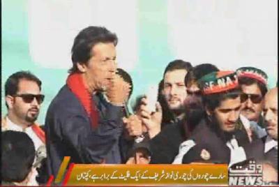 چیئرمین پی ٹی آئی عمران خان نے نوازشریف اور آصف زرداری کو ملک کے سب سے بڑے ڈاکو قرار دیدیا
