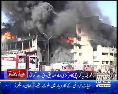 Waqtnews Headline 10:00 PM 27 October 2017