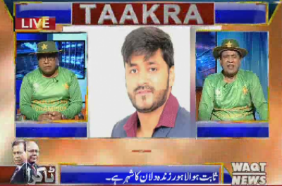 پاکستان کرکٹ کی دنیا کے لیے کیا اہمیت ہے جانیے پروگرام ٹاکرا میں