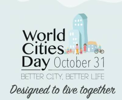 اقوام متحدہ کی جانب سے اسی حوالے سے 31 اکتوبر کو دنیا بھر میں شہروں کا عالمی دن منایا جاتا ہے