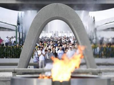 ایٹم بم کے جاپانی متاثرین نوبل انعام کی تقریب میں شریک ہوں گے۔