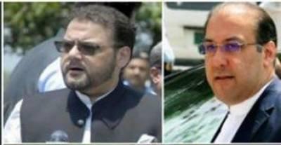 نیب نے حسن اور حسین نواز کے اثاثوں سے متعلق رپورٹ جمع کرا دی