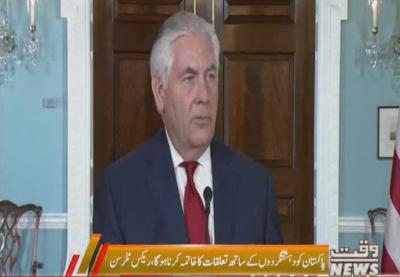 اگر امریکہ کی طرف سے معلومات فراہم کی جائیں تو پاکستان دہشتگرد گروپوں کے خلاف کارروائی کرنے کیلئے تیار ہے:امریکی وزیر خارجہ ریکس ٹلرسن