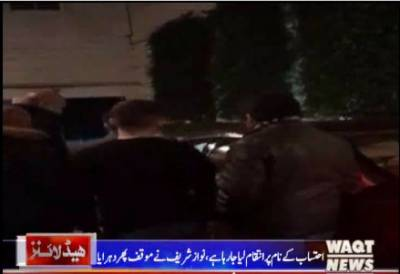 Waqtnews Headline 07:00 AM 2 November 2017