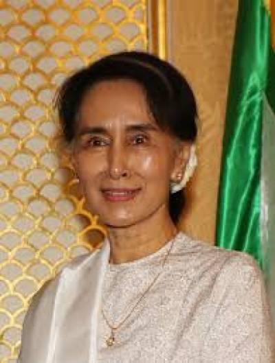 میانمار کی رہنما آنگ سان سوچی سے فریڈم آف شفیلڈ کا اعزاز واپس لے لیا گیا