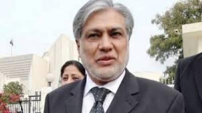 اسلام آباد کی احتساب عدالت نے اسحاق ڈار کی آج حاضری سے اسثنیٰ کی درخواست منظور کرلی