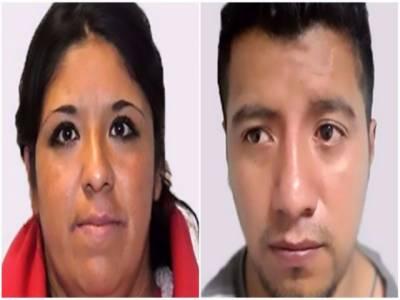 میکسیکو میں اغوا برائے تاوان کے مجرم جوڑے کو 260 برس قید کی سزا