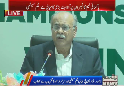 Chairman PCB Mr. Najam Sethi's Press Conference