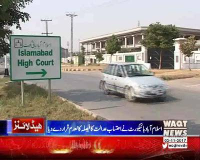 Waqtnews Headlines 05:00 PM 02 November 2017