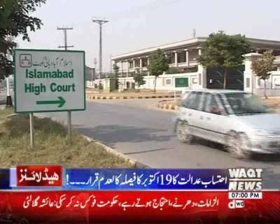 Waqtnews Headlines 07:00 PM 02 November 2017