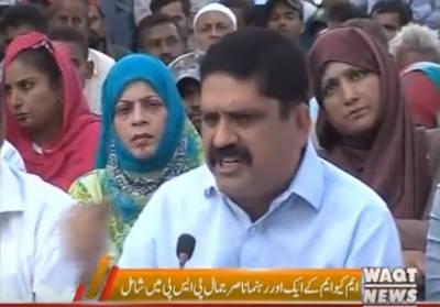 آئندہ سندھ کا وزیراعلیٰ پاک سرزمین پارٹی کا حمایت یافتہ ہوگا, انیس قائم خانی