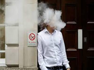 سگریٹ نوشی نہ کرنے والے ملازمین کو انعام میں اضافی چھٹیاں ملیں گی۔