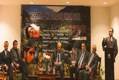 پاکستانی سفارتخانےکےزیراہتمام کشمیریوں سےاظہاریکجہتی کیلئےیوم سیاہ منایاگیا