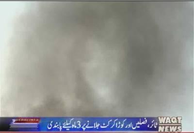 Waqtnews Headlines 11:00 AM 06 November 2017