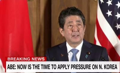 یہی وقت ہے کہ نارتھ کوریا کو دبایا لیا جائے:جاپان وزیراعظم آبی