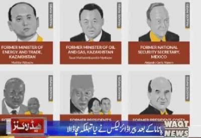 Waqtnews Headlines 12:00 PM 06 November 2017