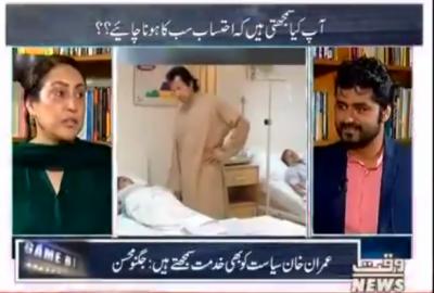 نجم سیٹھی کی اہلیہ عمران خان کی معترف نکلیں، پی ٹی آئی کے سربراہ کے بارے میں انہوں نے کیا کہا جانیے گیم بیٹ میں