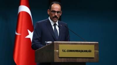 دہشت گردی سے سب سے زیادہ نقصان مسلمانوں کو ہی پہنچا ہے۔ ترک صدارتی ترجمان