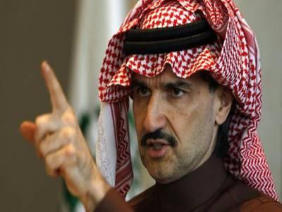 شہزادہ طلال کی گرفتاری پر بیشتر ایشیائی سٹا ک مارکیٹس میں مندی