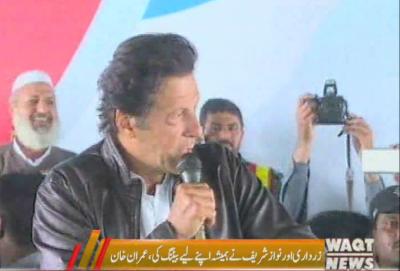 چیئرمین پی ٹی آئی عمران خان کے ملک بھرمیں طوفانی جلسے جاری