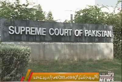 عمران خان کی جانب سے الیکشن ریفارمز ایکٹ کوسپریم کورٹ میں چیلنج کردیا گیا