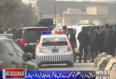 Waqtnews Headlines 01:00 PM 08 November 2017