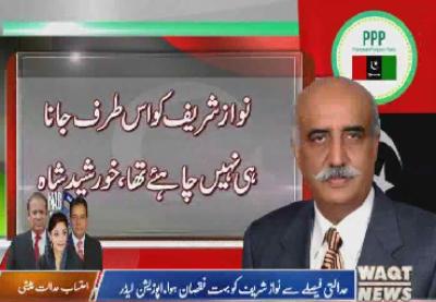 نواز شریف کو بطور وزیراعظم جھوٹا حلف نامہ نہیں دینا چاہیے تھا،