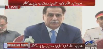 Speaker NA Sardar Ayaz Sadiq media talk