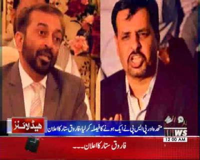 Waqtnews Headlines 12:00 AM 09 November 2017