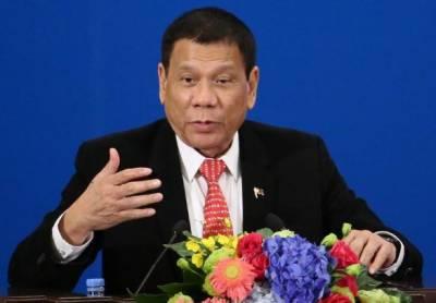 فلپائن کے صدر اے پی ای سی سربراہی اجلاس میں شرکت کیلئے ویتنام پہنچ گئے