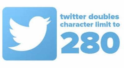 ٹوئٹر نے 140 حروف کی حد بڑھا کر 280 کر دی