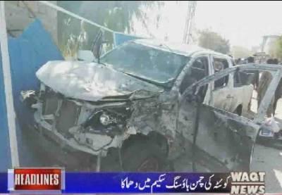 Waqtnews Headlines 11:00 AM 09 November 2017