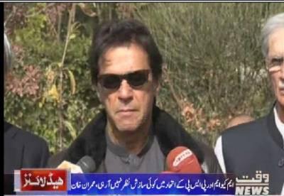 Waqtnews Headlines 12:00 PM 09 November 2017