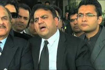 منگل والے دن عمران خان اور جہانگیر ترین کے خلاف مقدمہ ختم ہوجائے گا:پی ٹی آئی ترجمان فواد چوہدری