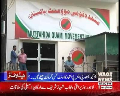 Waqtnews Headlines 07:00 PM 09 November 2017