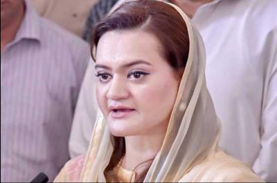خان صاحب کوعدالت کے ساتھ نہیں عدالت میں کھڑے ہونے کی ضرورت ہے:وزیرمملکت اطلاعات مریم اورنگزیب