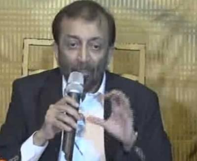 ایم کیو ایم پاکستان کے سربراہ ڈاکٹر فاروق ستار نے سیاست چھوڑنے کا اعلان کردیا